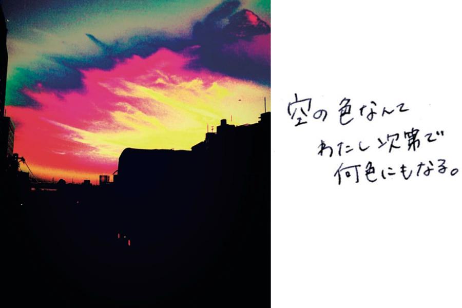 key-201506-落書き作家sheryl 写真と言葉の展示 broken≒reborn