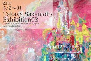 tkdrk-201505-takaya-sakamoto-exhibition02-thumb