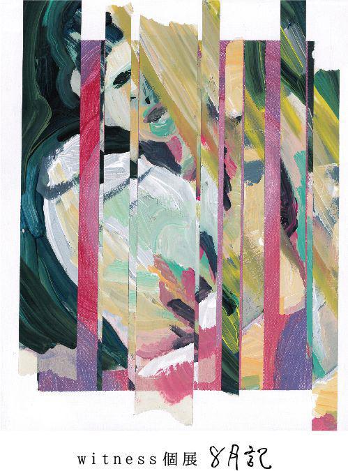 iaf-201508-WITNESS個展 8月記