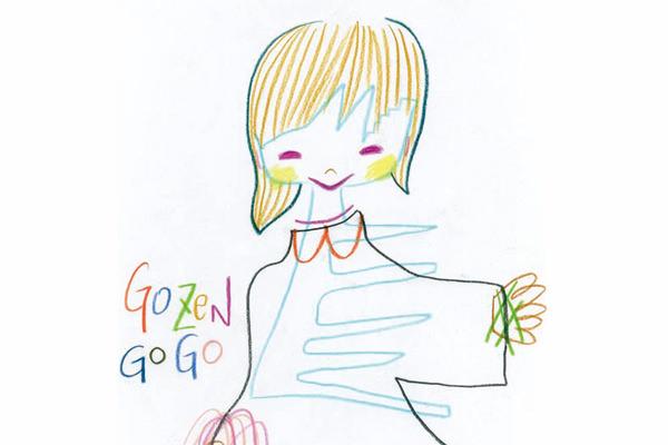 aspr-201511-鍋島哲治個展「GOZENGOGO」-thumb