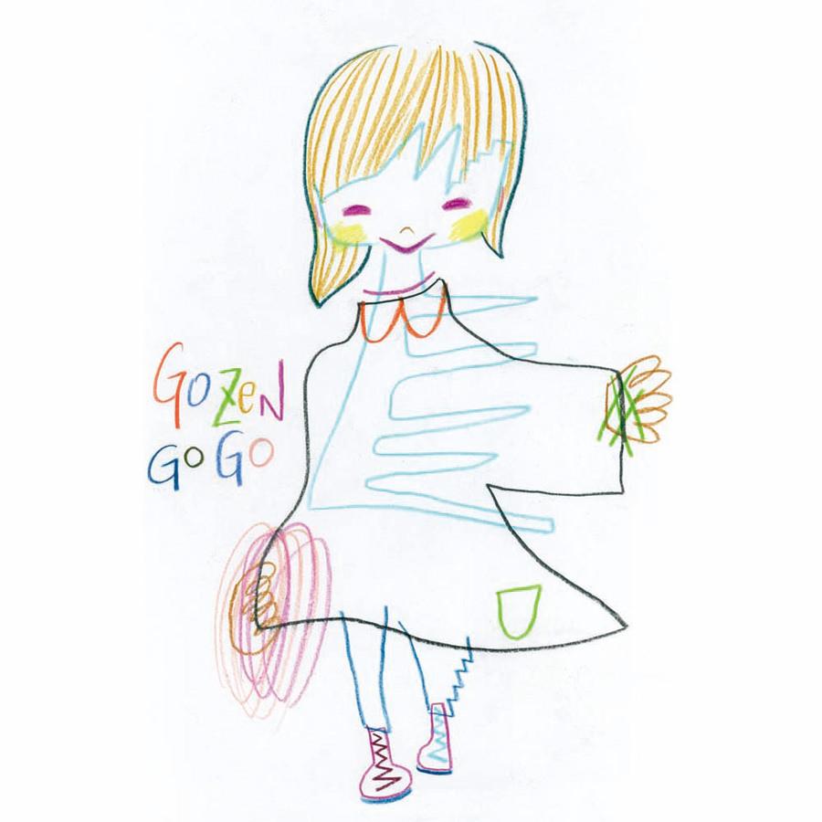 aspr-201511-鍋島哲治個展「GOZENGOGO」