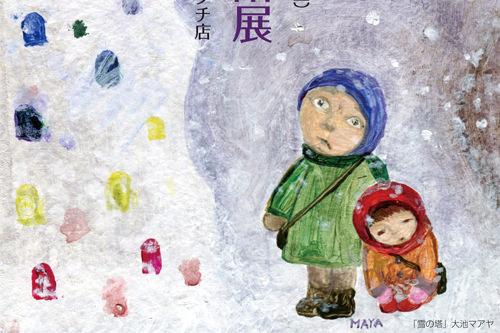 tateishi-201511-夢野久作の童話展-thumb