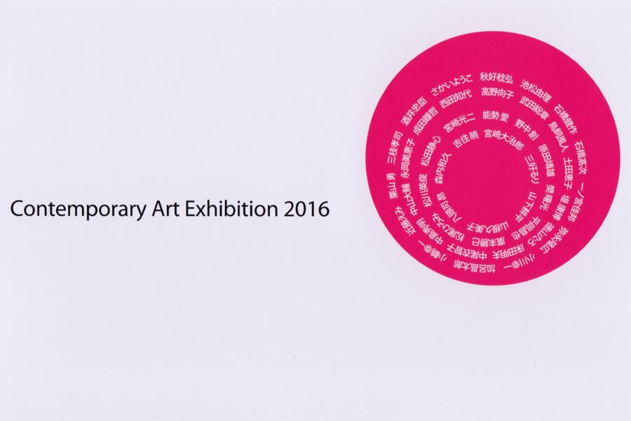 toile-201601-コンテンポラリーアート小品展