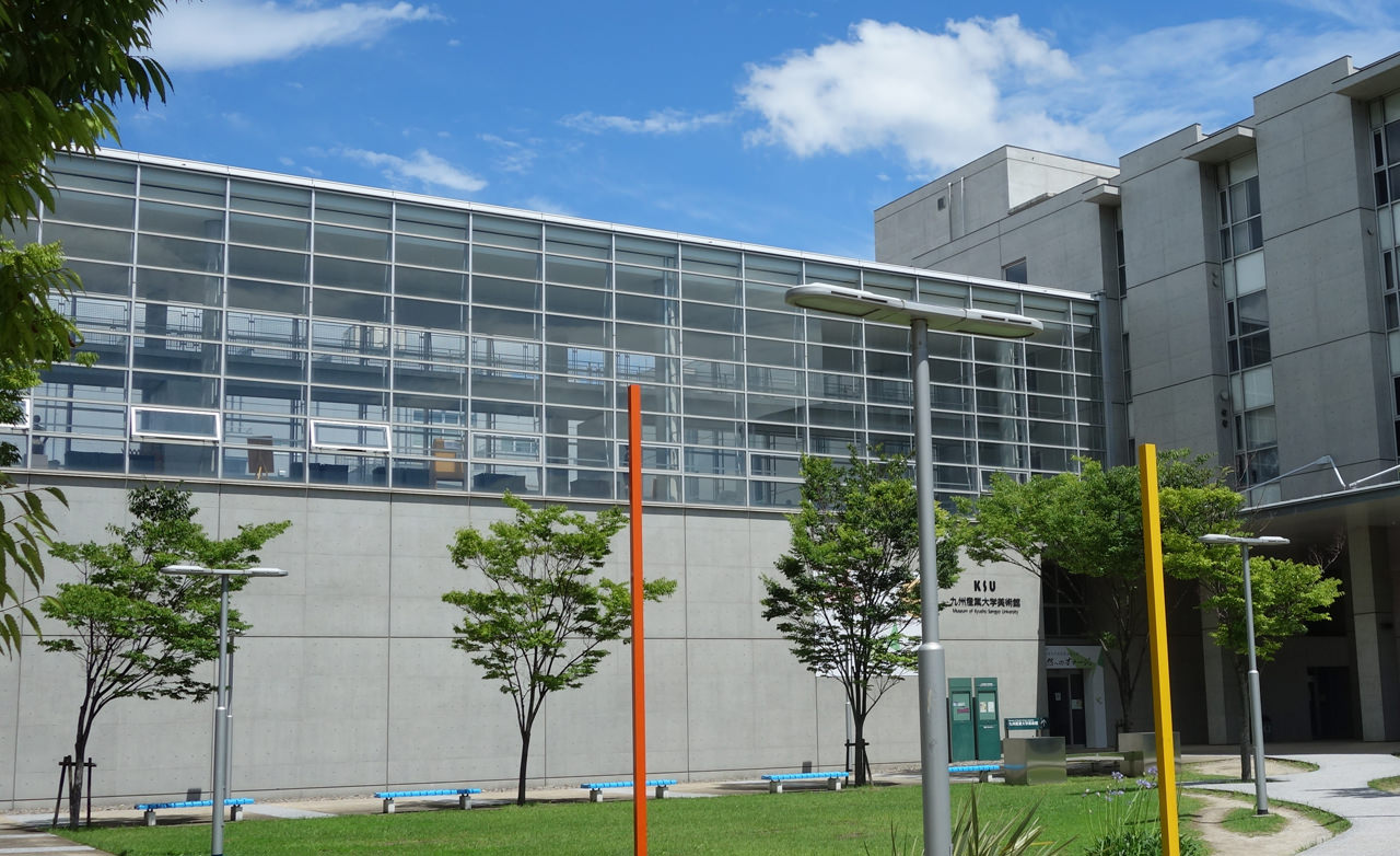 九州産業大学美術館-外観