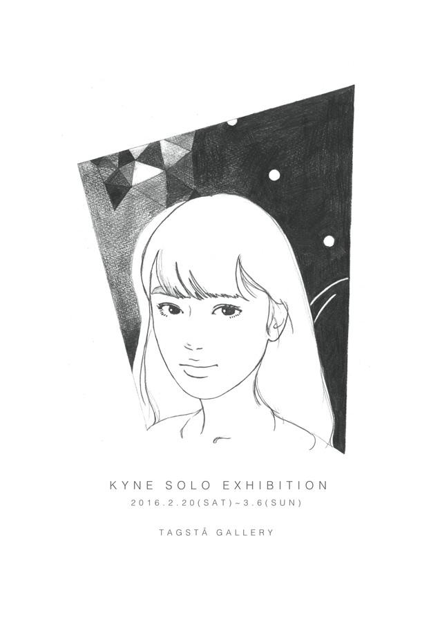 tagsta-201602-KYNE SOLO EXHIBITION-DM表