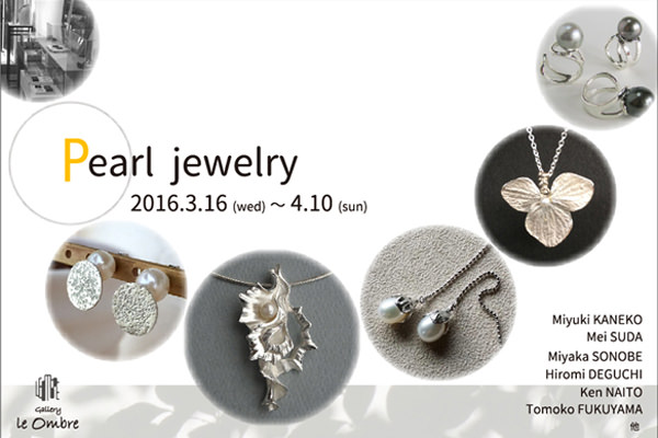 ombre-201603-Pearl jewelry展