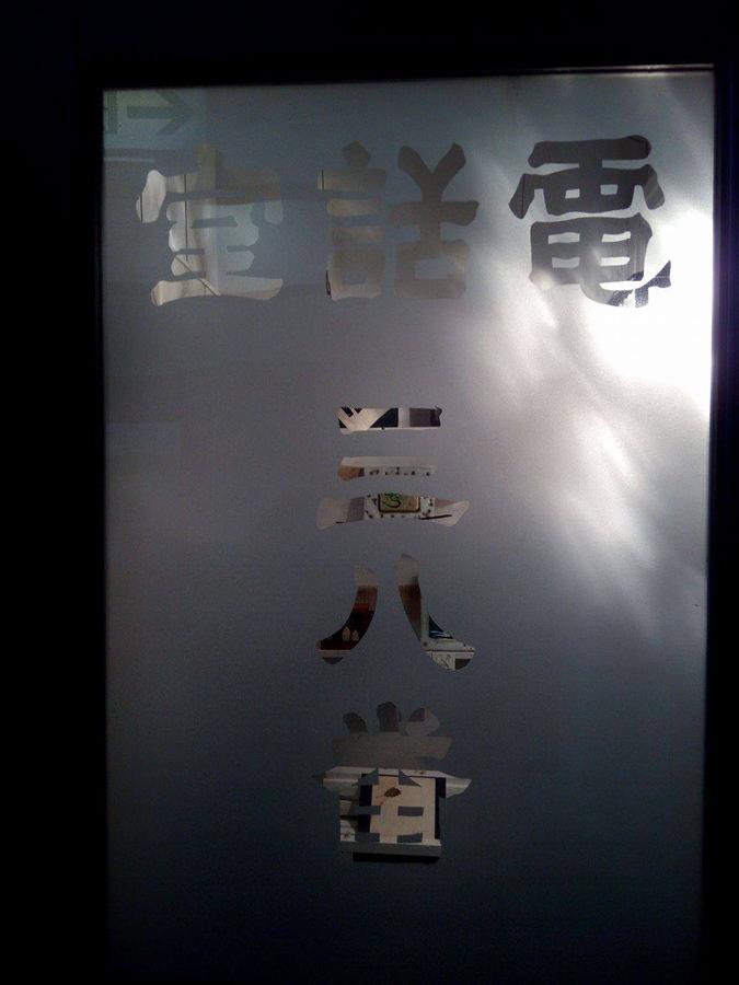 ntam-201608-ART labo u「うのせいが展-あーと実験室-」-02
