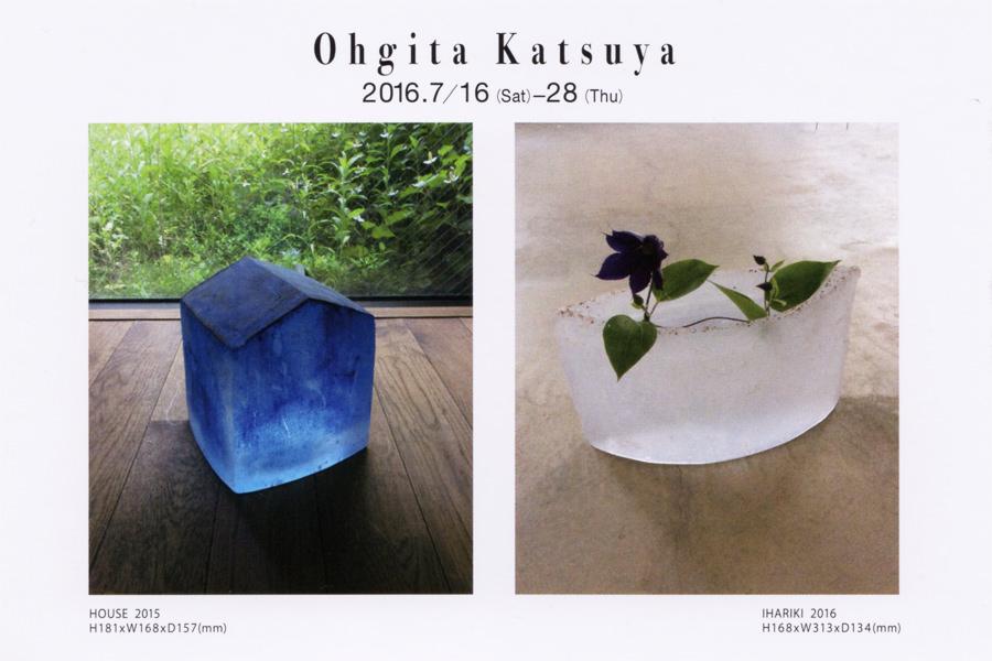 ogata-201607-扇田克也展