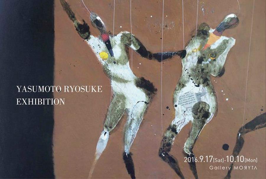 mrt-201609-安元亮祐新作展「切りとられた風景」