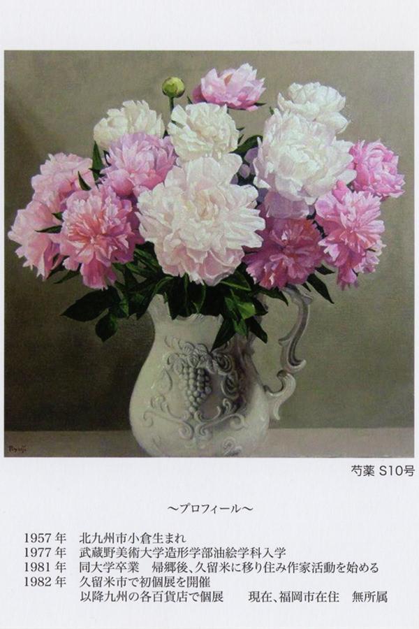 izutsuya-201610-高瀬竜二 油絵展 ~光と影の調和~