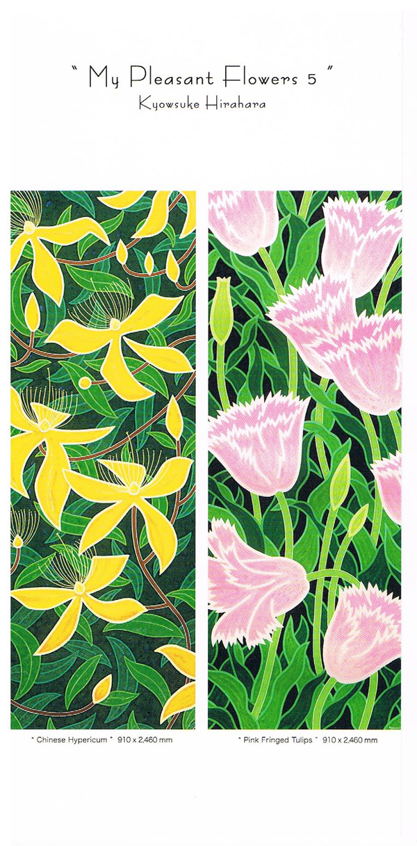 oishi-201610-平原恭輔 絵画作品展 My Pleasant Flowers 5