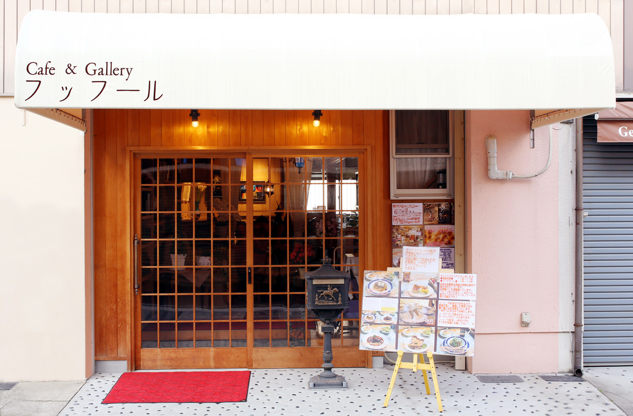 Cafe&Galleryフッフール-外観