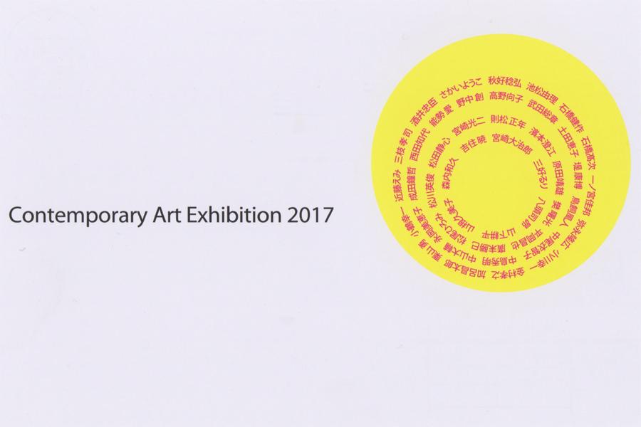 toile-201701-コンテンポラリーアート小品展