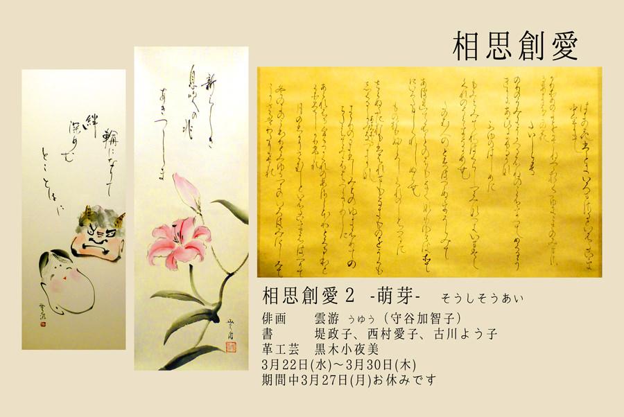 fuckur-201703-fuckur-201703-相思創愛2 萌芽-DM