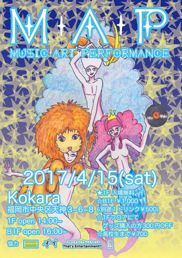 kokara-201704-M.A.P-DM表