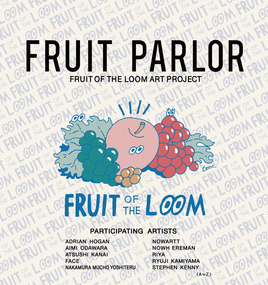 tagsta-201706-FRUIT OF THE LOOM ART PROJECT 『FRUIT PARLOR』福岡展-01