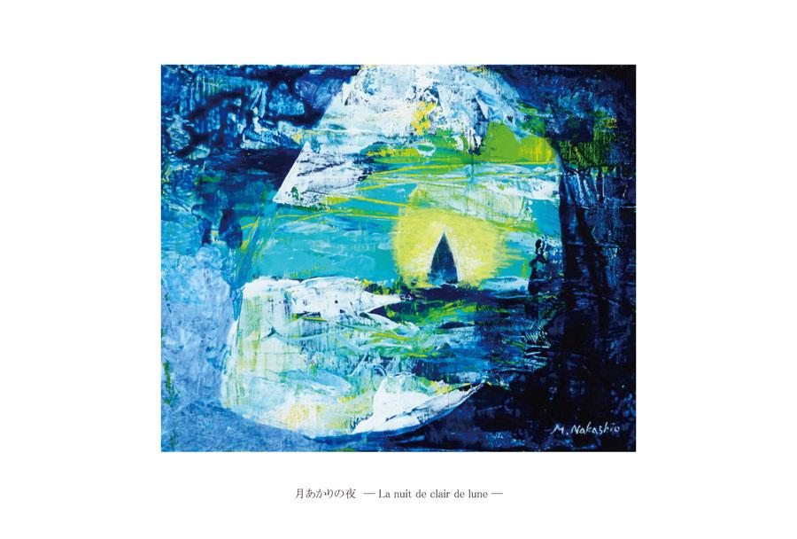 enlc-201707-中塩美知子展 ~夏の詩(うた)~
