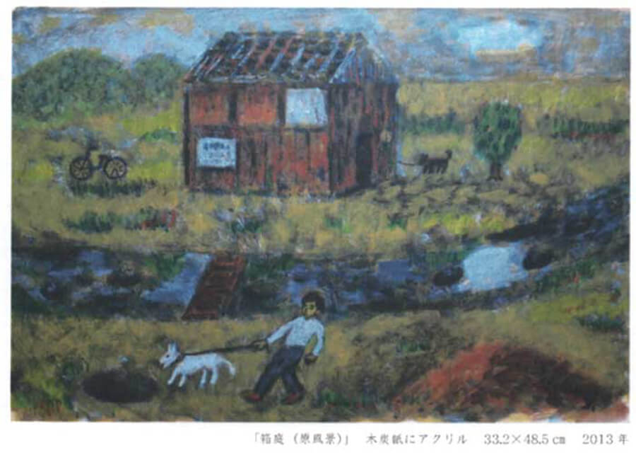 baku-201708-田口順二 挿画展