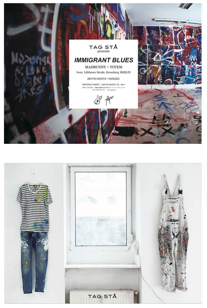 tagsta-201710-IMMIGRANT BLUES-01