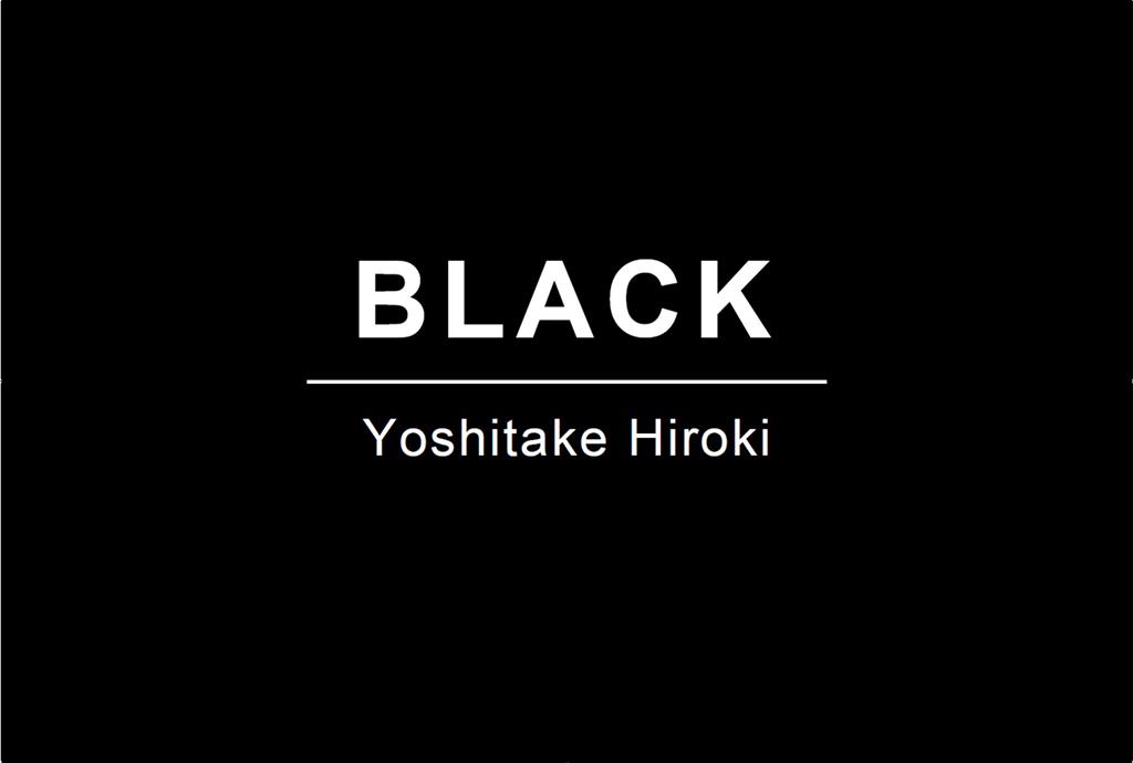 kurumecp-201711-洋画家・吉武弘樹 個展『BLACK』