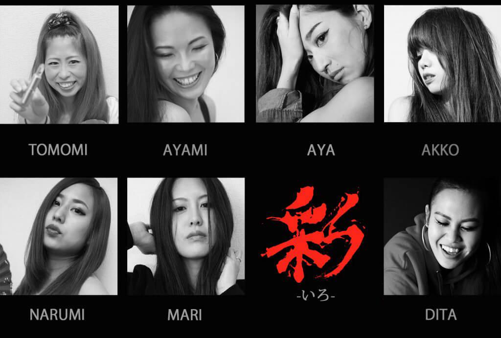 aspr-201712-龍 写真展 ~彩(いろ)~