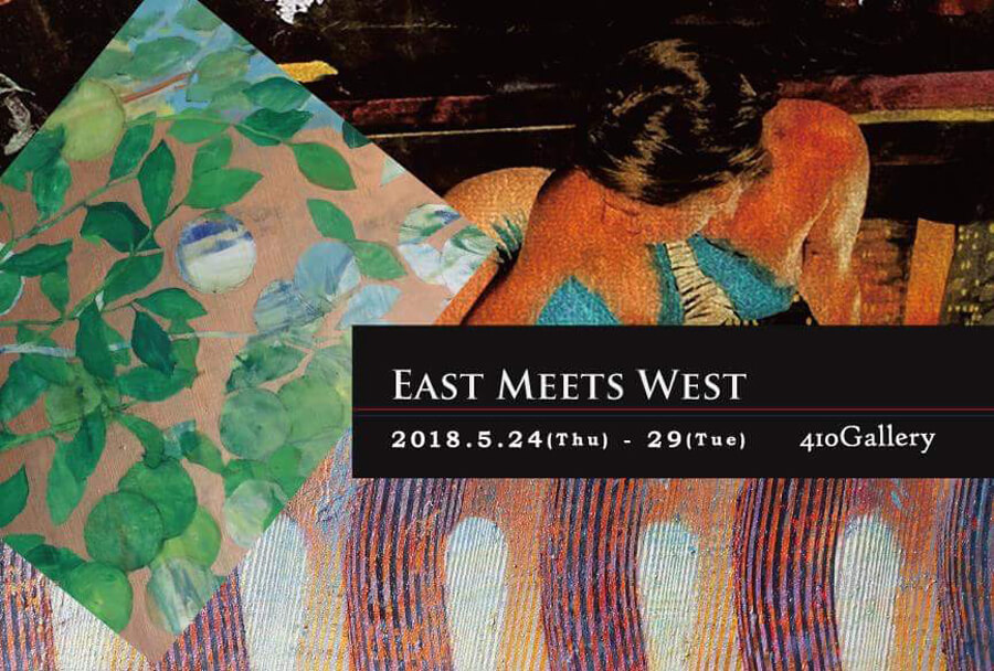 410g-201805-eastmeetswest-exhibition