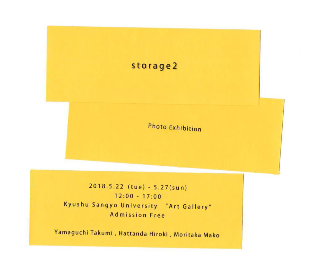 mksu-201805-九州産業大学-写真展