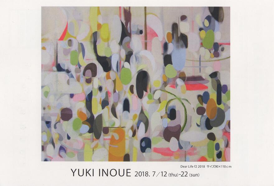 ogata-201807-井上 祐樹 展