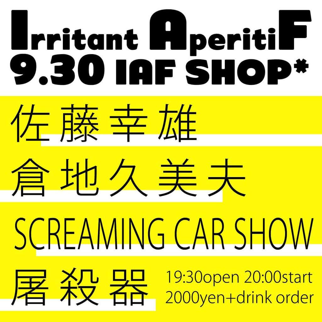 iaf-201809-irritant-aperitif