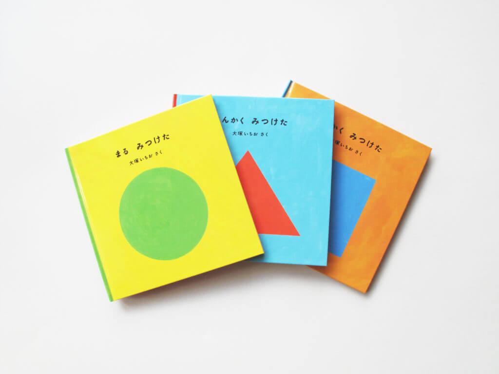 kubrick-201811-大塚いちお-原画展