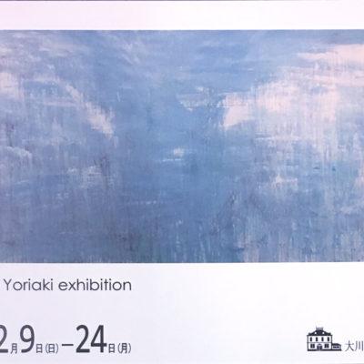 seiriki-201812-矢沢自明-展覧会