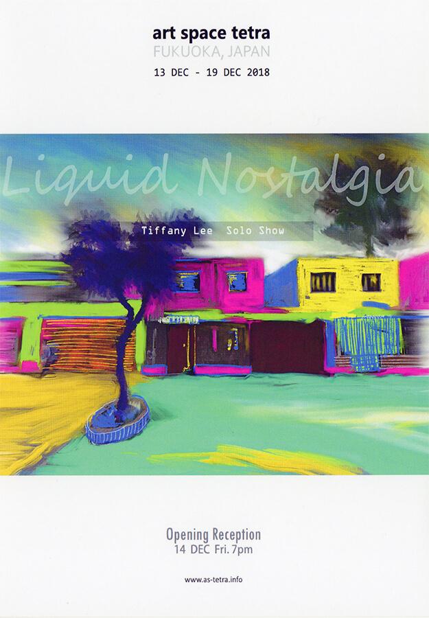 tetra-201812-tiffany-lee-solo-show-liquid-nostalgia
