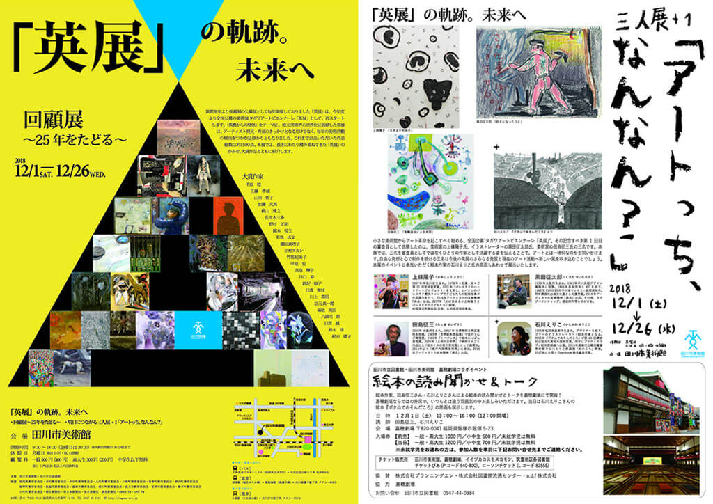 tmoa-201812-英展