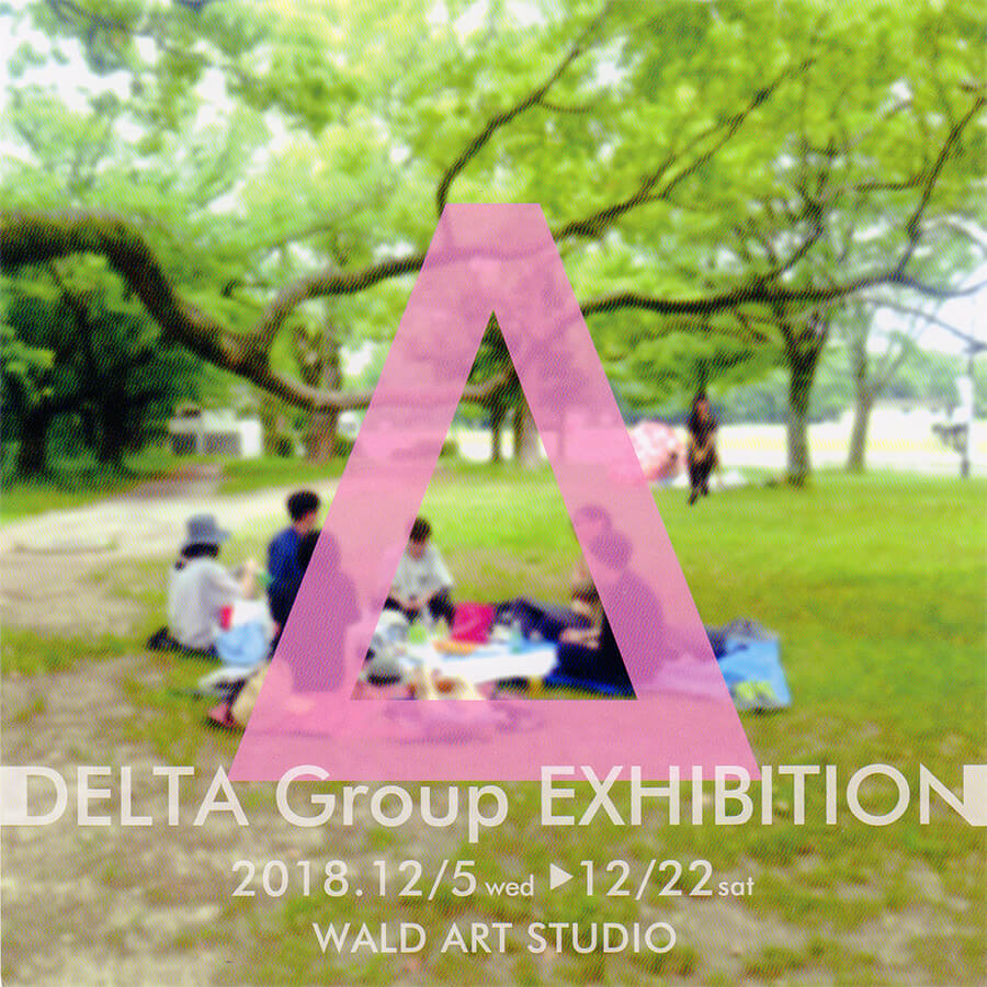 wald-201812-DELTA Group EXHIBITION