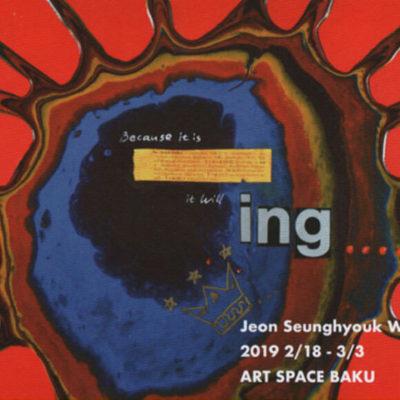 baku-201902-チョン-スンヒョク-展覧会