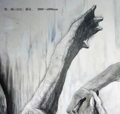 yeah-201901-安藤圭汰-個展3