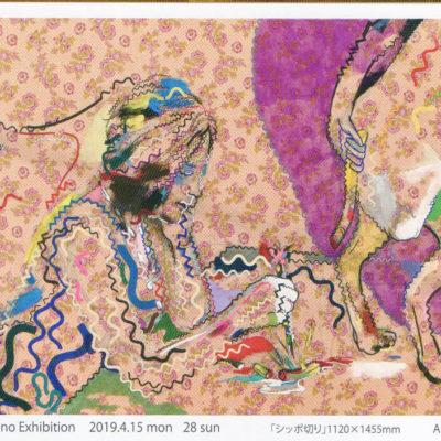 baku-201904-桑野進-展覧会