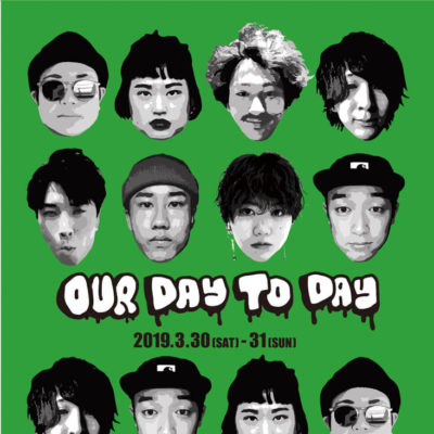 enlc-201903-OUR DAY TO DAY-展覧会