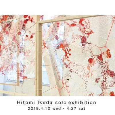 was-201904-池田ひとみ-個展