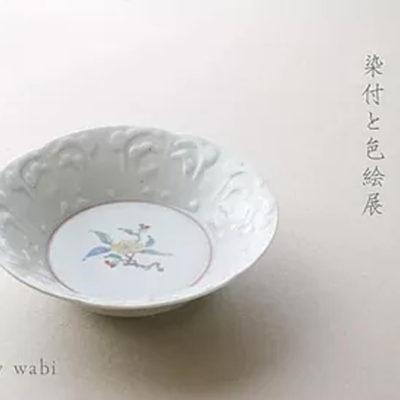 wabi-201906-渡邊心平-展覧会