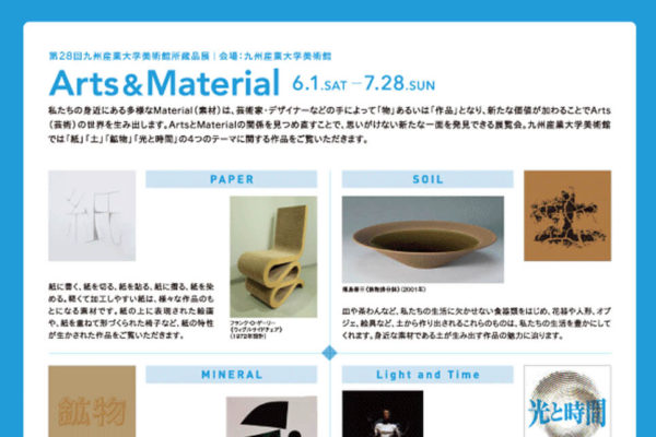 mksu-201906-Arts & Material-2