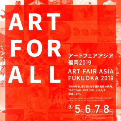 afaf-201909-アートフェアアジア1