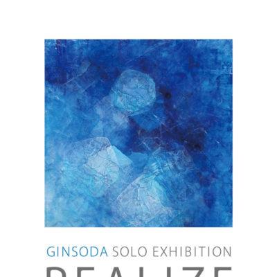 enlc-201909-銀ソーダ-個展