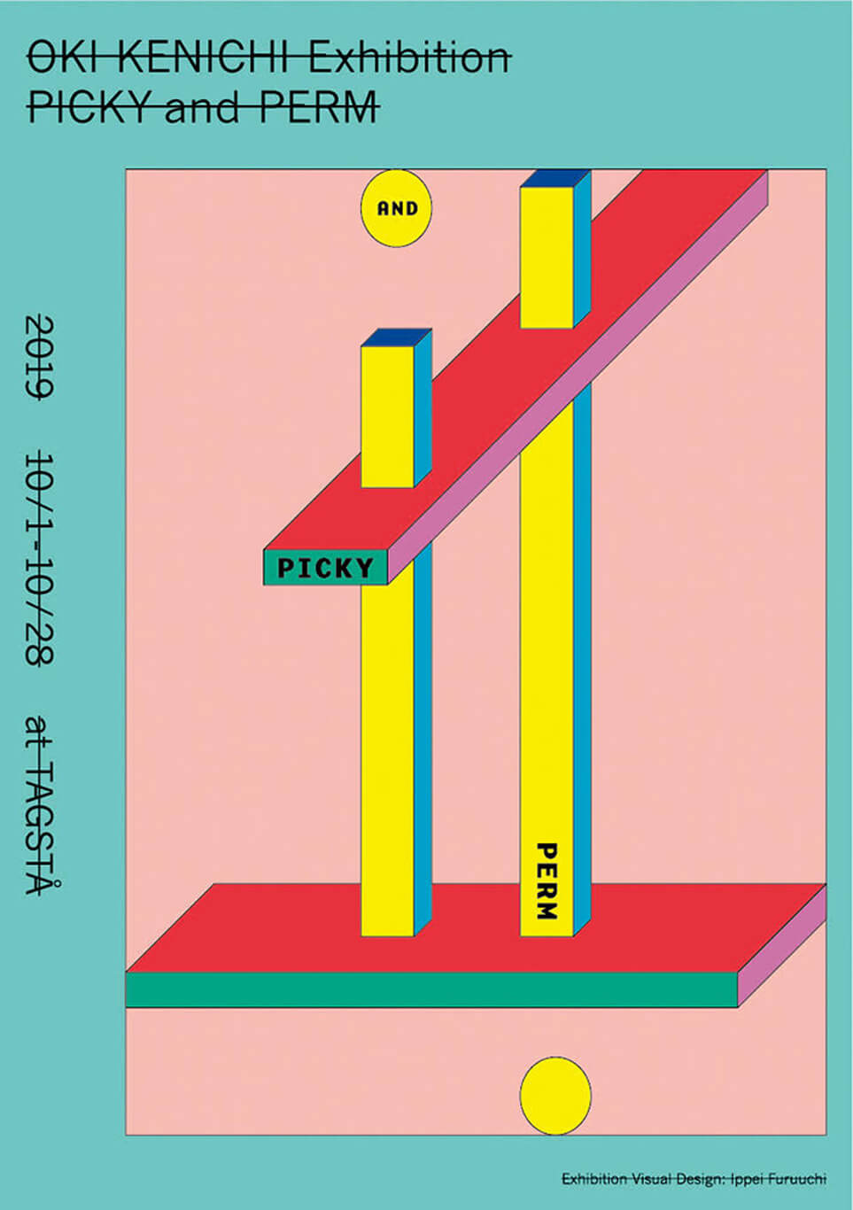 tagsta-201910-Oki Kenichi-個展1
