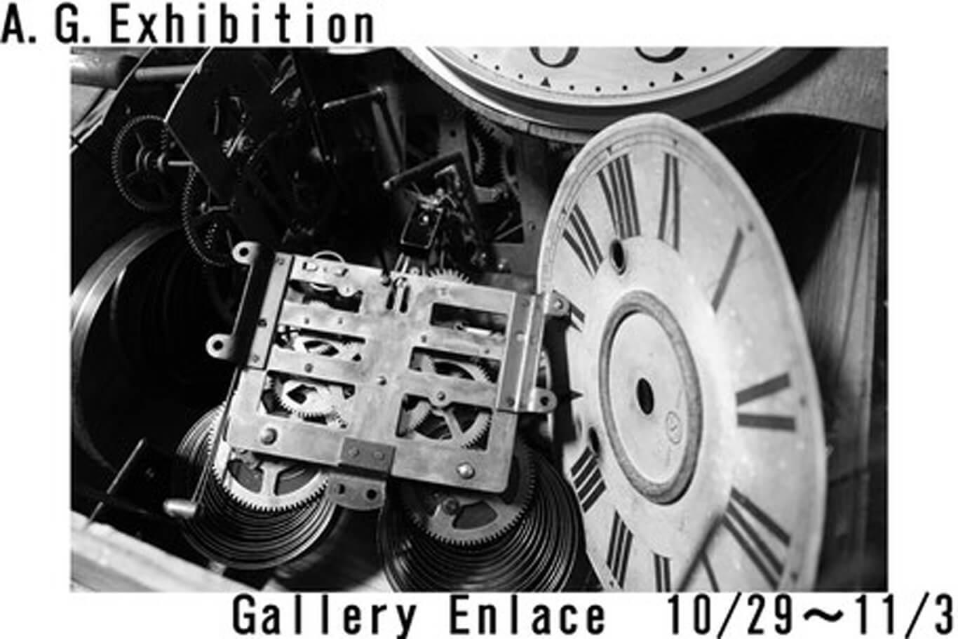 enlc-201910-A.G.Exhibition