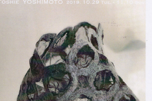 mocco-201910-吉本登志恵-展覧会