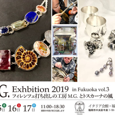 spazio-201911-m.g.-exhibition1