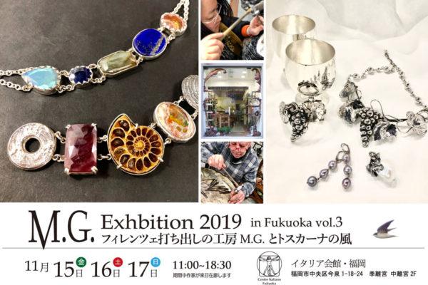 spazio-201911-m.g.-exhibition1