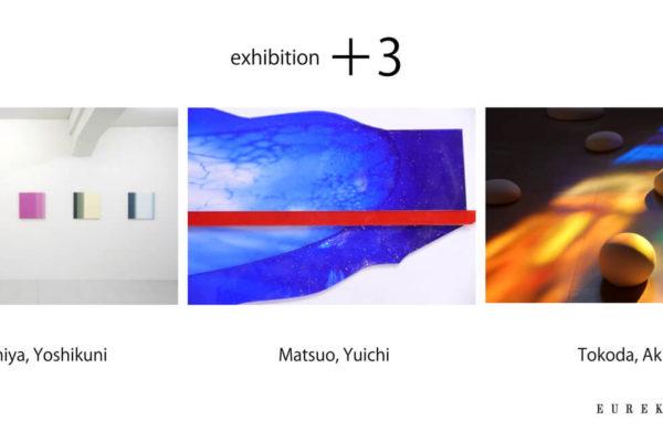 eureka-201911-exhibition+3