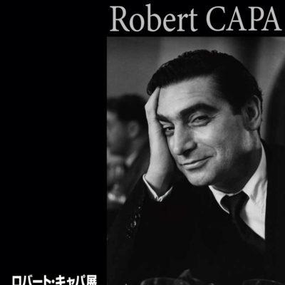 tagawa-201911-robert capa-展覧会1